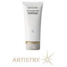 ARTISTRY lichtweerkaatsende lotion ZBF15