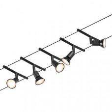 Spankabelverlichting Salt uitgevoerd in zwart incl. LED lampen